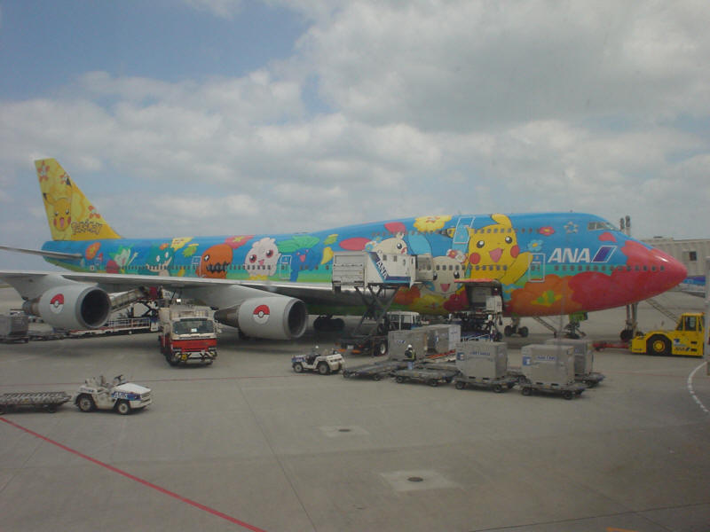 """After reading your Boing Boing post on the Hello Kitty-themed airplane"